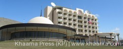United States Counselate Herat Afghanistan