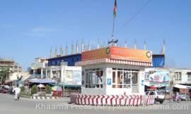 images__stories__provinces__north__kunduz-city-sqwair-1
