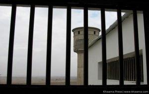 Afghanistan honor killing