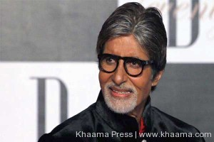 Amitabh Bachchan can fly planes