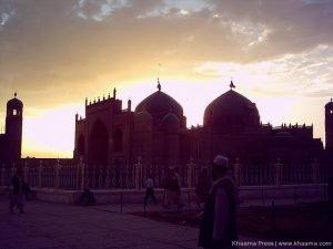 Mazar-e-Sharif blast