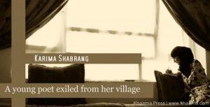 Karima Shabrang