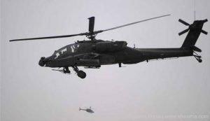 NATO airstrike Kandahar