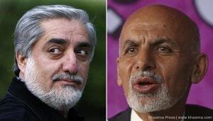 Final Afghan vote results