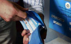 Afghan votes invalidated