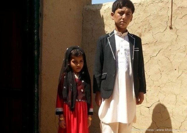 Of an 8 year old girl who was forced to marry a 12 year old boy