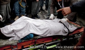 women killed in afghanistan