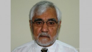 Abdul Rashid Rashid appointed as acting chief justice of Afghanistan