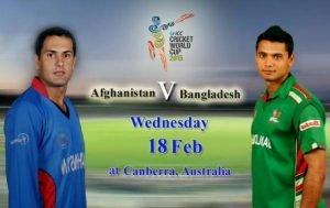 Afghanistan VS Bangadesh