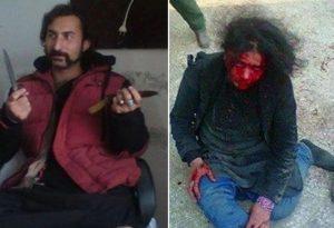 Kabul mob attack