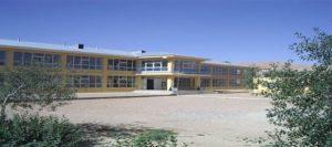 Bamyan University