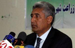 Mohammad Asif Rahimi