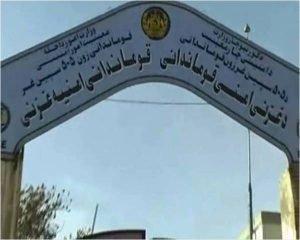 Ghazni-Police HQ
