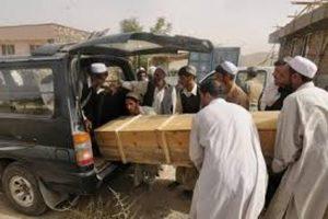 killed in afghanistan