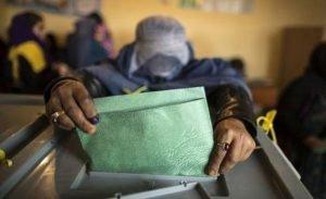 Afghanistan electoral reform commission