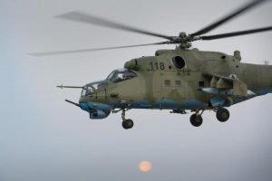 Afghan-Air-Force