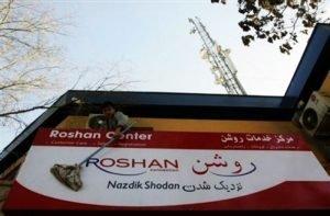 Roshan-Afghanistan