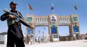 Pakistan gate