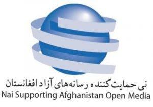 NAI Afghanistan