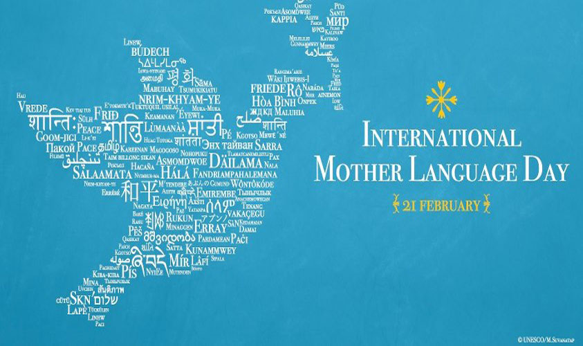 Image result for International Mother Language Day