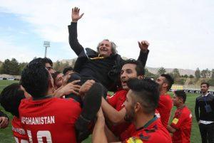 Afghanisan football