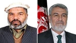 Afghan MP assault minister