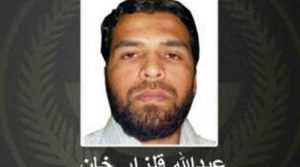 Pakistani suicide bomber Saudi Arabia