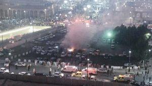 suicide blast in Madinah