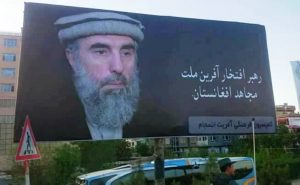 Hekmatyar likely to appear in a gathering in Laghman on Friday: Source